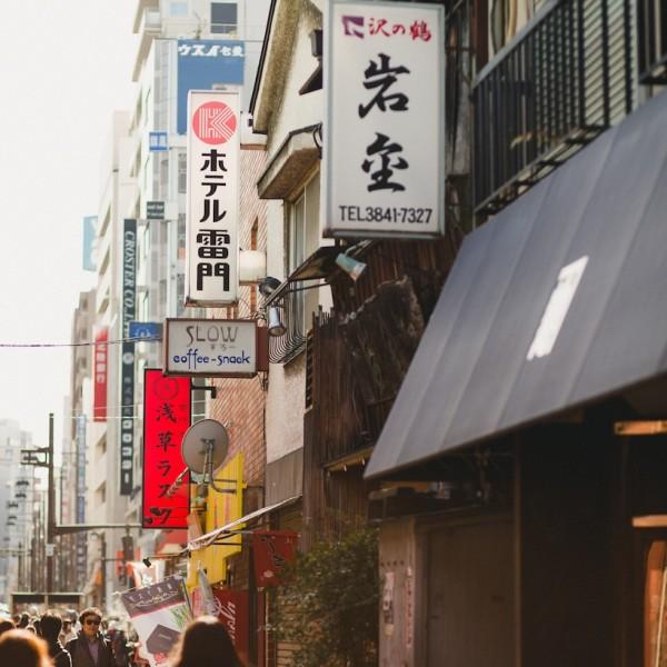 japan_2014-34